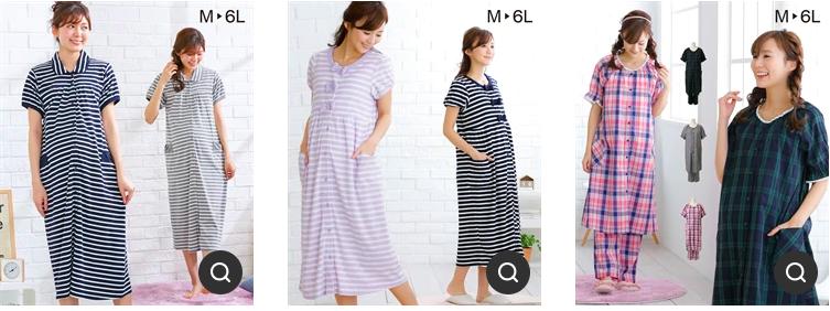 5月6月出産 入院予定 マタニティパジャマ 半袖 長袖 おすすめ 選び方 妊婦