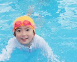 水泳帽 100均