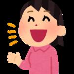 子供の発音が悪い?今すぐやるべき事と家庭でできる4つの練習法
