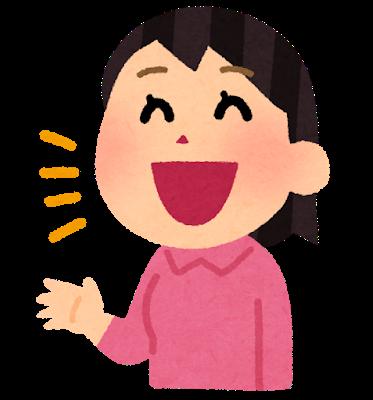 子供 発音 悪い 障害 練習