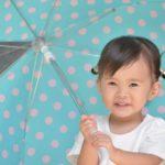 2歳児に傘を持たせて大丈夫?適正サイズとデザインの選び方を大特集