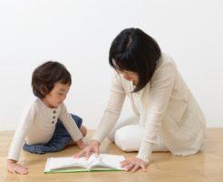 節分 絵本 おすすめ 童話 童謡 お話 由来 1歳 2歳 3歳 4歳 5歳 人気 読み聞かせ