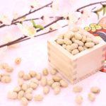 豆まきの由来と意味を子供向けに簡単解説!実は祈りの儀式だった