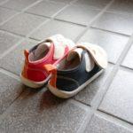 保育園・幼稚園の靴の名前はどこに書く?書きたくない派も満足の方法